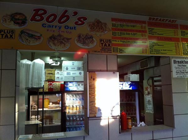 bobs_orderwindow
