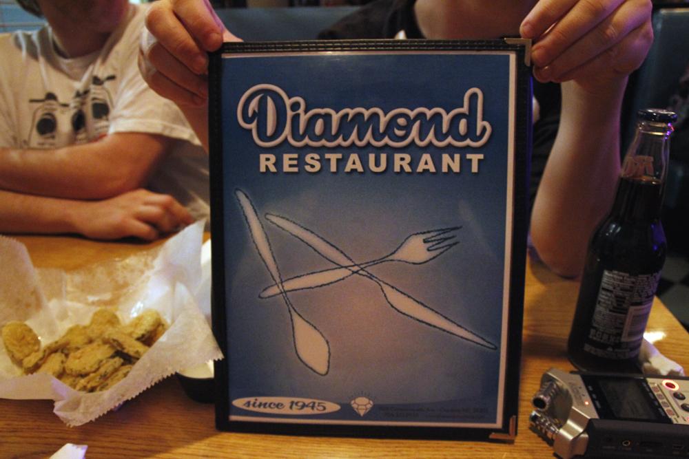menu1_diamond