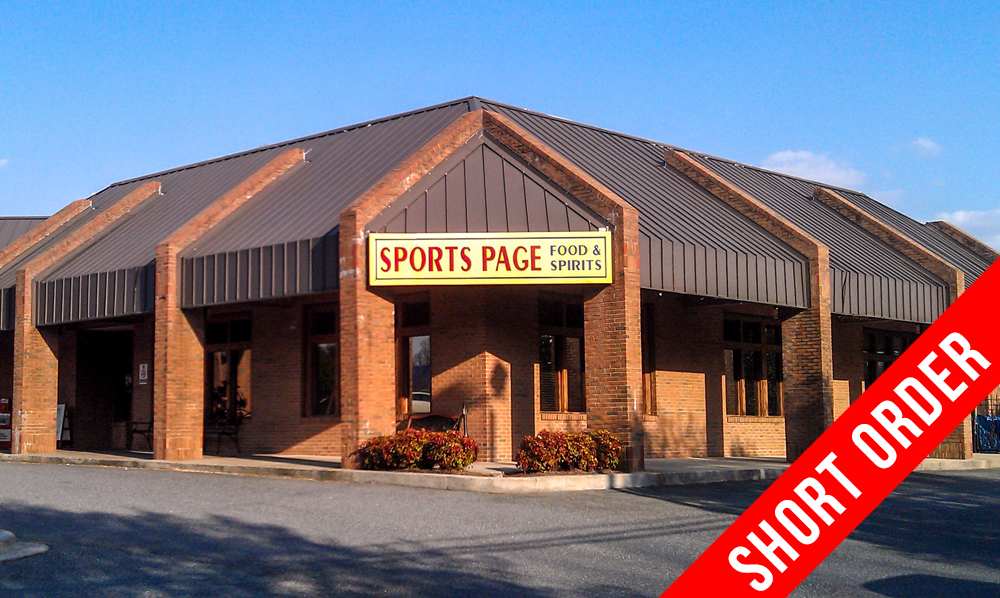 sports-page-ext