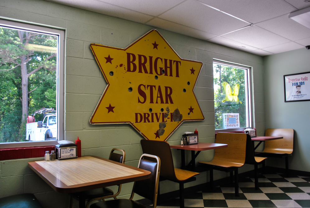 brightstar-drive-in-1