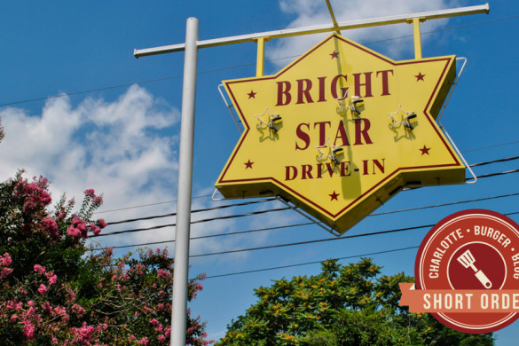 brightstar-drive-in-ext