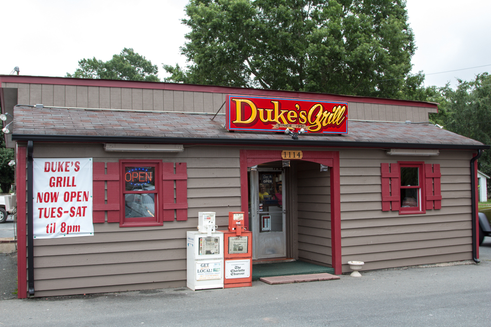 dukes-grill-1